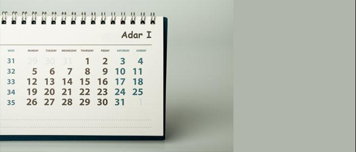Adar I & II