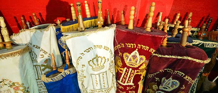 main sefer torah
