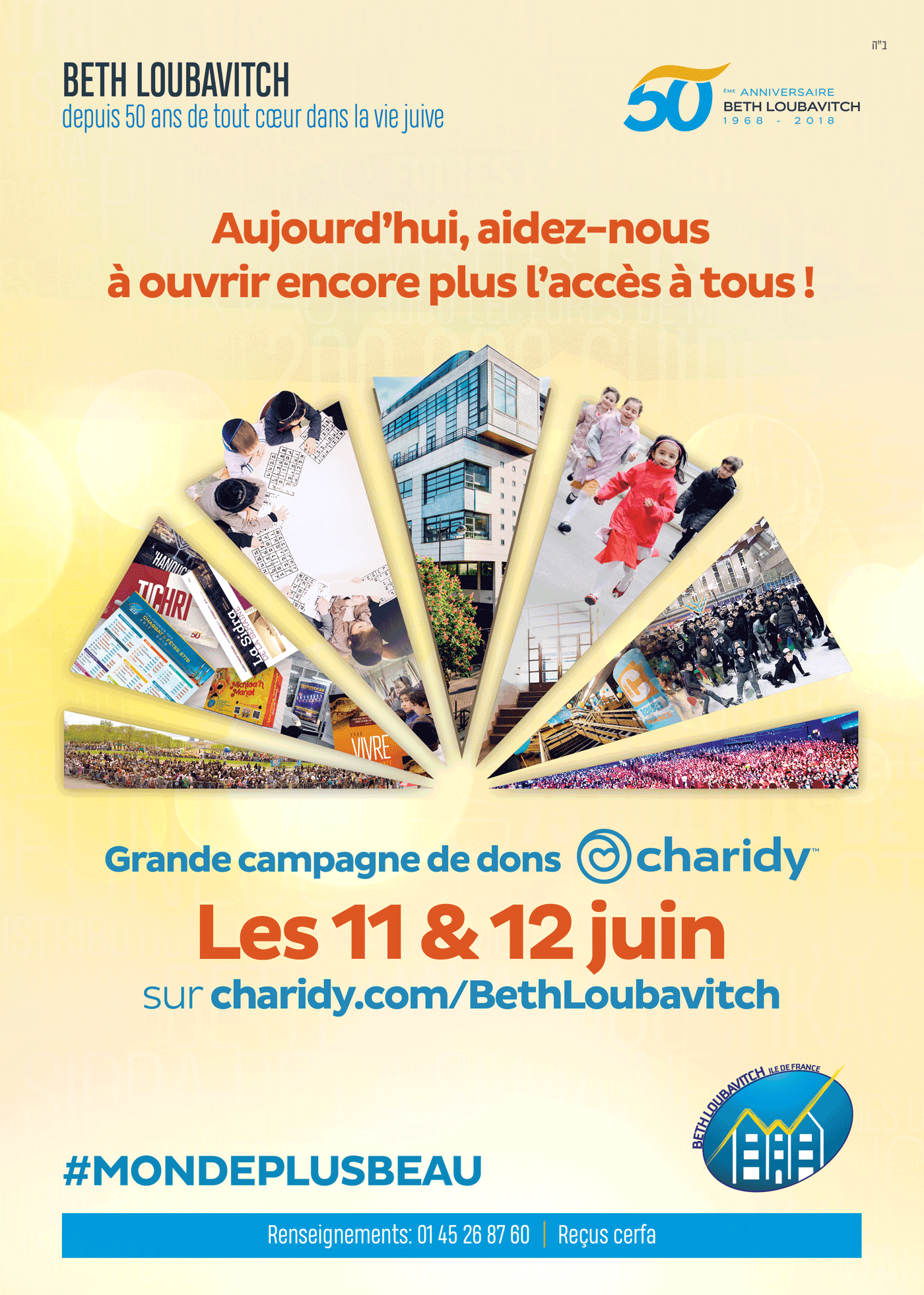 Affiche Campagne Charidy 1200