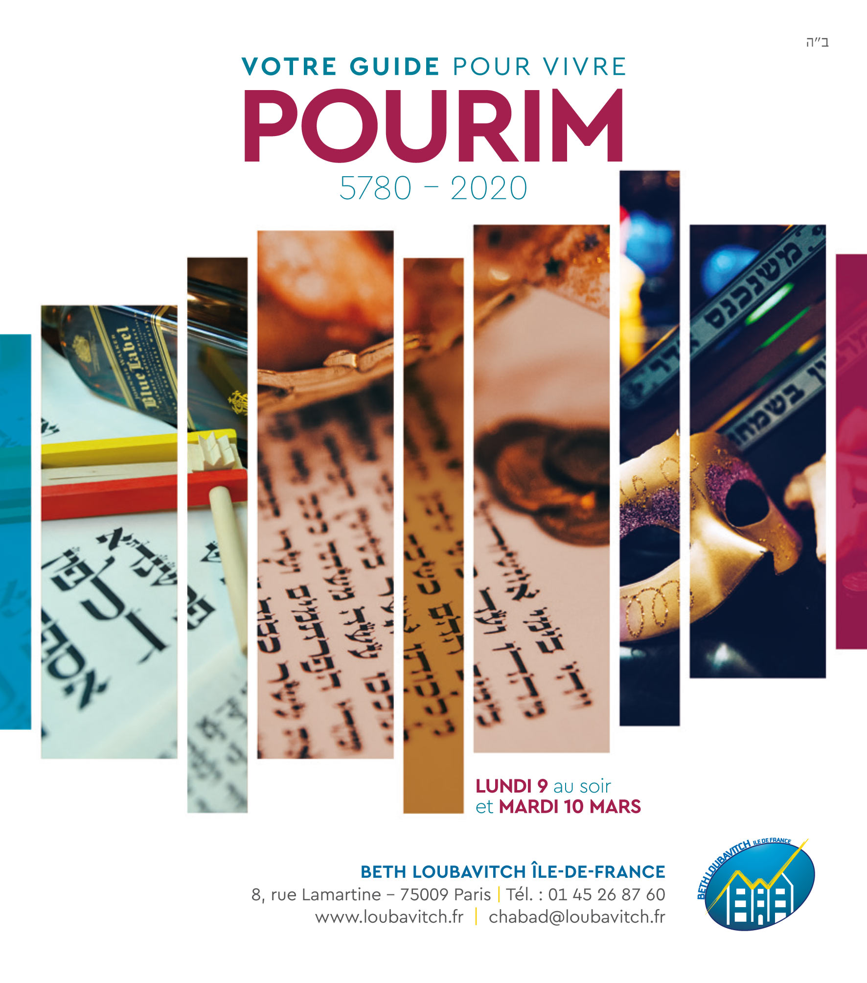 Guide Pourim 79